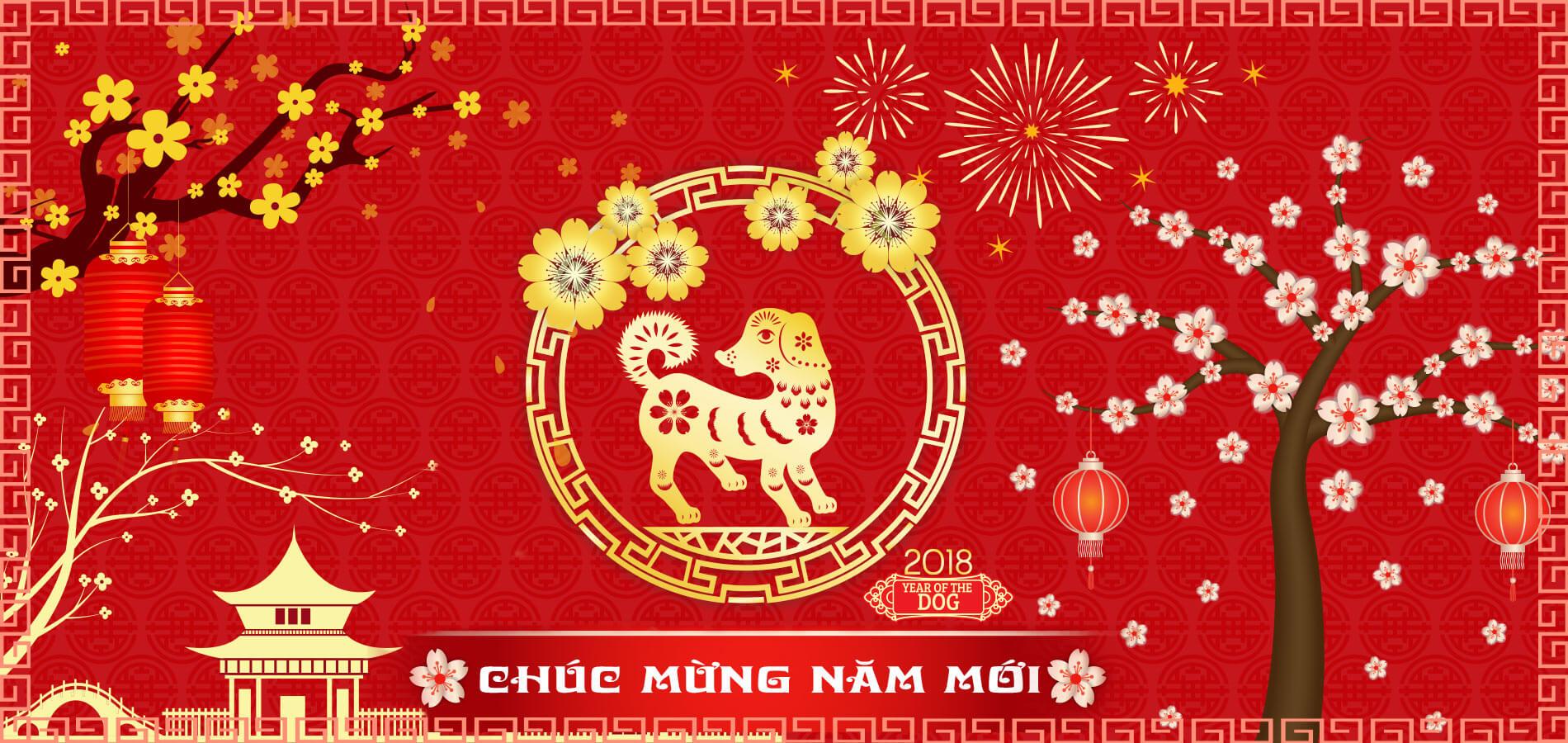 Happy Lunar New Year 2018!